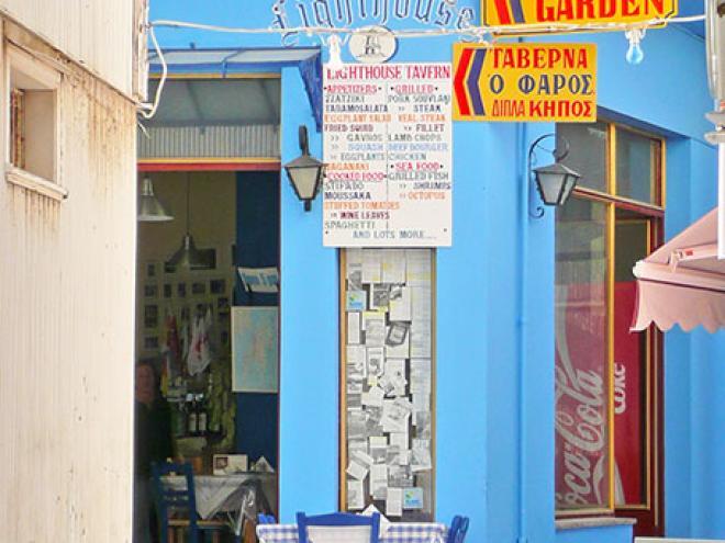 Griekenland-Lefkas-Stad-p1010676ed2