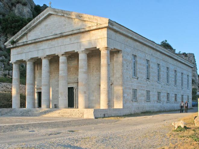 Corfu-stad-img_5117ed